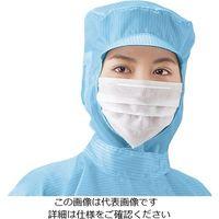 アズピュア(アズワン) APCRフード 青L SH2B 1枚 2-4947-04 (直送品)