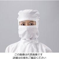 アズピュア(アズワン) APクリーンスーツ用フードSHW白 5L SHW 1枚 1-2315-07 (直送品)