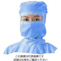 アズワン APクリーンスーツ用フード 青 3L SHB 1枚 1-2318-05 (直送品)