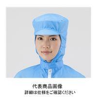 アズピュア(アズワン) アズピュアクッションフードSFCB青L SFCB 1枚 2-2126-02 (直送品)
