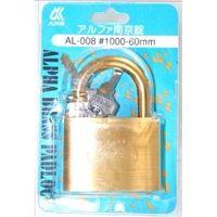 アルファ(ALPHA) アルファ南京錠 #1000 60mm AL-008 1セット(2個)(直送品)