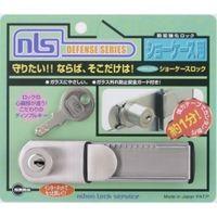 日本ロックサービス ハイセキュリティショーケースロック DS-SK-1U 3個 (直送品)
