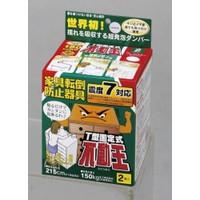 不二ラテックス T型固定式不動王  FFT-009 1セット(4個)  (直送品)