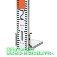マイゾックス F型標尺立て フリーロッド用 FS  021052 1個  (直送品)