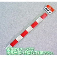 マイゾックス ミニピンポール 1セット(10本:5本×2)入 MINIーP  032022 1セット  (直送品)