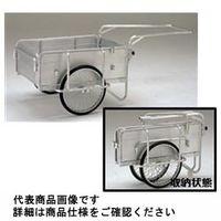 ピカコーポレイション(PiCa) 折りたたみ式リヤカー PHC-150 1台(直送品)