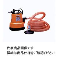鶴見製作所 低水位排水用水中ハイスピンポンプ 自動運転仕様50Hz LSPE1.4S 1台  (直送品)