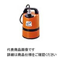 鶴見製作所 低水位排水用水中ハイスピンポンプ 自動運転仕様50Hz LSCE1.4S5-25A 1台 (直送品)