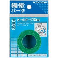 カクダイ シールテープ//10m  9631B 10個  (直送品)