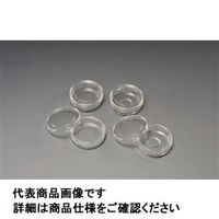 AGCテクノグラス SkyLightガラスベースディッシュ 12mm 1ケース20枚入 3971-035-SK 1ケース  (直送品)