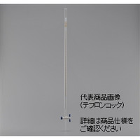 AGCテクノグラス ビューレット(テフロンコック付,青筋入り,ニュースタンダード) 50mL 1ケース1本入 A-2103BURET50S 1ケース (直送品)