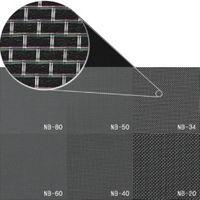 フロンケミカル ナイロンメッシュシート NーNo.125T  NR0590-13 1m (直送品)