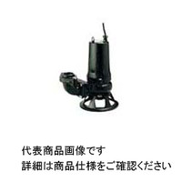 鶴見製作所 水中カッタポンプ 標準仕様60Hz 100C47.56-80A 1台 (直送品)