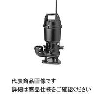 鶴見製作所 水中ハイスピンポンプ 標準仕様60Hz 100U45.56-100A 1台 (直送品)
