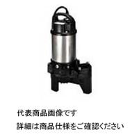 鶴見製作所 水中ハイスピンポンプ(バンクスシリーズ) 自動運転型50Hz 40PUA2.15S5-50A 1台 (直送品)