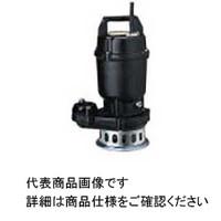 鶴見製作所 水中ノンクロッグポンプ 標準仕様60Hz 50N2.4S6-50A 1台 (直送品)