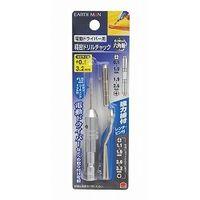 高儀 EM 電動Dr精密ドリルチャック0.1〜3.2mm 4907052353855 1セット(20個)(直送品)