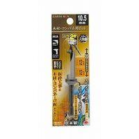 高儀 EM 木材・コンパネ用ビット 10.5ミリ 4907052356122 1セット(20本)(直送品)