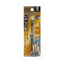 高儀 EM 木材・コンパネ用ビット 9ミリ 4907052356115 1セット(20本)(直送品)