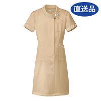 AITOZ(アイトス) ロールカラーワンピース(ナースワンピース) 医療白衣 半袖 モカ S 861110 (直送品)
