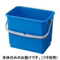 コンドル 山崎産業 小物れバケツ ブルー 本体のみ 4903180126163 1箱(2個)