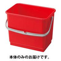 山崎産業 小物入れバケツ レッド 本体 4903180126187 1箱(2個入) (直送品)