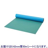 山崎産業 ニューフロアシート 0.42mm厚 50m 4903180470648 (直送品)