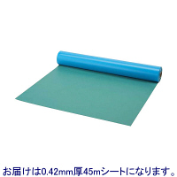 山崎産業 ニューフロアシート 0.42mm厚 45m 4903180473755 (直送品)
