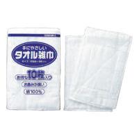 山崎産業 コンドル タオル雑巾 4903180410606 1箱(10枚入×5) (直送品)
