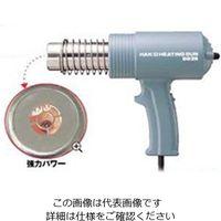エスコ(esco) AC100V/1000W ヒートガン 1台 EA365HC(直送品)