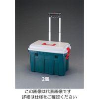 エスコ(esco) 630x440x460mm 収納ケース(キャリー付/2個) 1ケース(2個) EA505-10B(直送品)