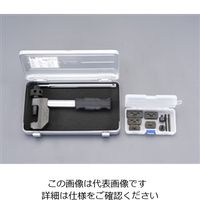 エスコ(esco) チェーンツールセット 1セット EA501CL(直送品)