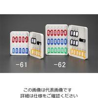 エスコ(esco) 187x75x250mm キーボックス(ダイヤルロック式/30本用) 1個 EA956VE-62(直送品)