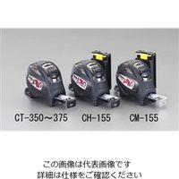 エスコ(esco) 25mmx5.5m メジャー(高耐久/マグネット爪付) 1セット(2個) EA720CM-155(直送品)