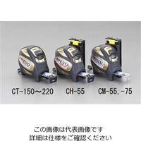 エスコ(esco) 25mmx5.5m メジャー(マグネット爪付) 1セット(2個) EA720CM-55(直送品)