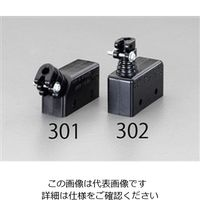 エスコ(esco) マイクロスイッチ用絶縁カバー(45゜型) 1セット(20個) EA940DK-301(直送品)