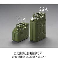 エスコ(esco) 10L ガソリン携行缶(横型/OD色) 1個 EA991HB-21A(直送品)