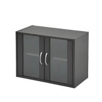 YAMAZEN ミニ食器棚 幅600×高さ450mm ダークブラウン (直送品)