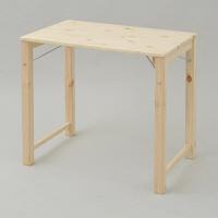 YAMAZEN(山善) 折りたたみテーブル ハイ ナチュラル 幅780×奥行500×高さ705mm 1台 (直送品)