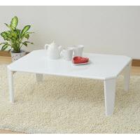 YAMAZEN(山善) 脚折れテーブル ホワイト 幅900×奥行600×高さ325mm 1台 (直送品)