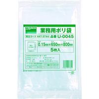 トラスコ中山(TRUSCO) TRUSCO 業務用ポリ袋0.15×45L 5枚入 U-0045 1袋(5枚) 447-3744(直送品)