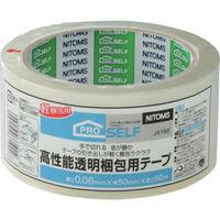 ニトムズ(nitoms) ニトムズ 高性能透明梱包テープ J6190 1巻(50m) 441-8298(直送品)