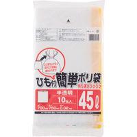 ワタナベ工業 ワタナベ ひも付簡単ポリ袋 45L 半透明 HI-70 1袋(10枚) 440-7521(直送品)