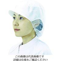 宇都宮製作 UCD シンガー電石帽SR-5 長髪(20枚入) SR-5LONG 1袋(20枚) 433-8821 (直送品)