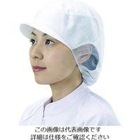 宇都宮製作 UCD シンガー電石帽SR-5 M (20枚入) SR-5M 1袋(20枚) 433-8839 (直送品)
