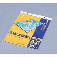 アイリスオーヤマ ラミネートフィルム A3 20枚入100μ LZーA320 1袋  (直送品)