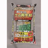 アイリスオーヤマ(IRIS OHYAMA) ゴールデン粒状シリーズ 古くなった土の再生材 GR-S20 1袋(直送品)