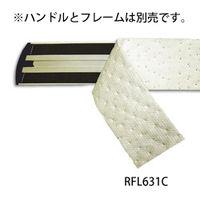 ニューピグコーポレーション 油専用モップシステム RFL631C 1袋(24枚)(直送品)