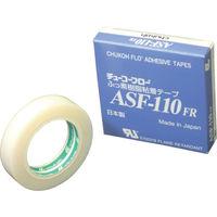 チューコーフロー フッ素樹脂(テフロンPTFE製)粘着テープ ASF110FR 0.18t×13w×10m 449-4661(直送品)