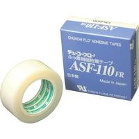 チューコーフロー フッ素樹脂(テフロンPTFE製)粘着テープ ASF110FR 0.08t×25w×10m 449-4474(直送品)